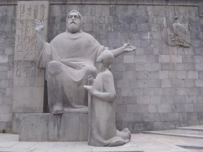 Mashtots, l'inventeur de l'alphabet armenien